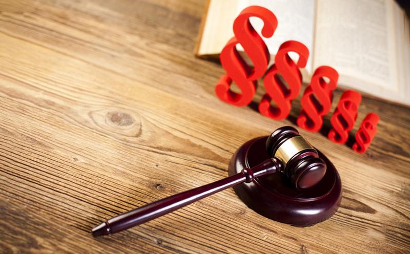 一审通常是指对案件的初次审判