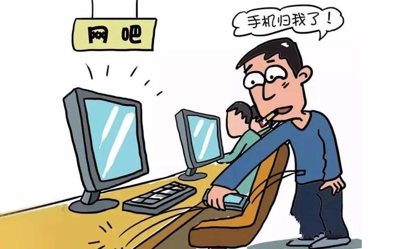 被害人勾某某和周某某在在网吧盗窃手机