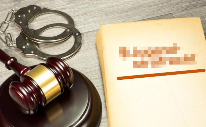 刑事诉讼再审程序相关规定汇编