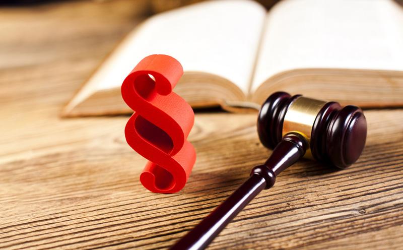 刑事诉讼流程图详细读解